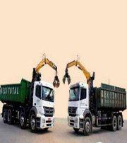 Indústria de reciclagem